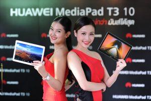 axiotron-Huawei