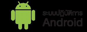 axiotron-android
